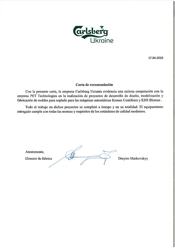 Carlsberg Ucrania logo