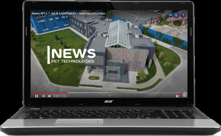New equipment – New opportunities